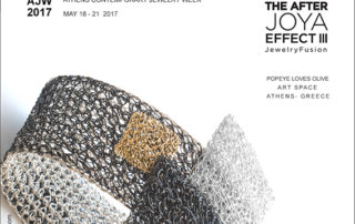 Archive Exposition ATHENE 2017